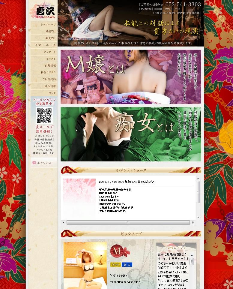 PRI_20131223193239