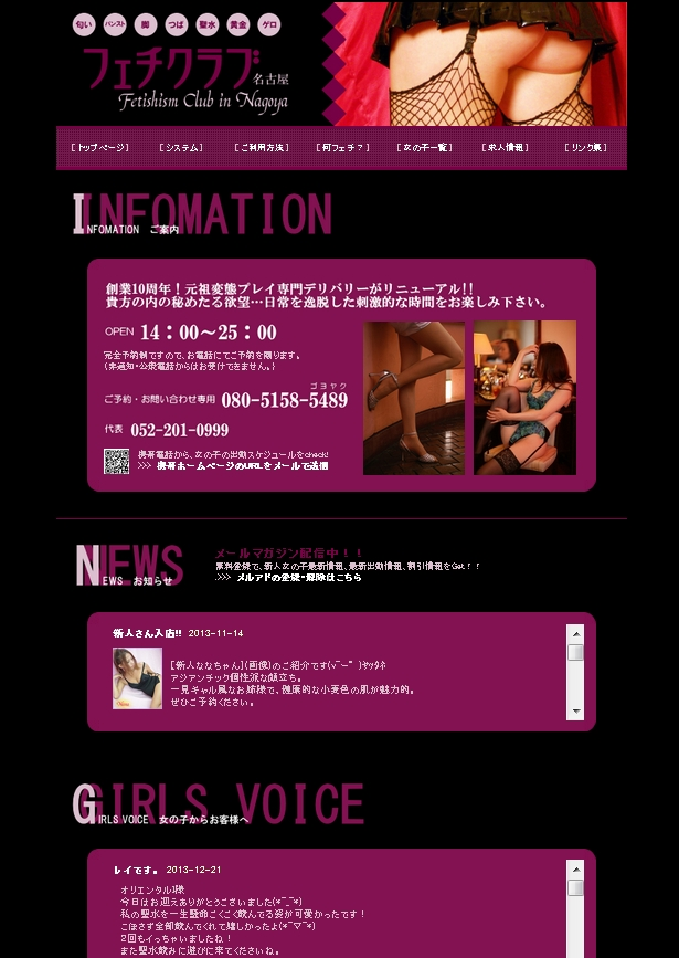PRI_20131223194850