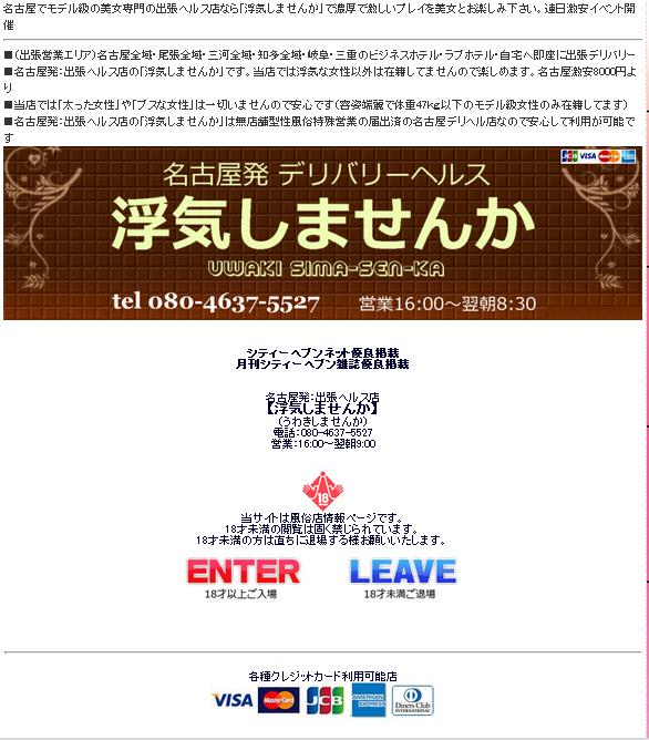 SnapCrab_NoName_2013-12-23_9-16-31_No-00