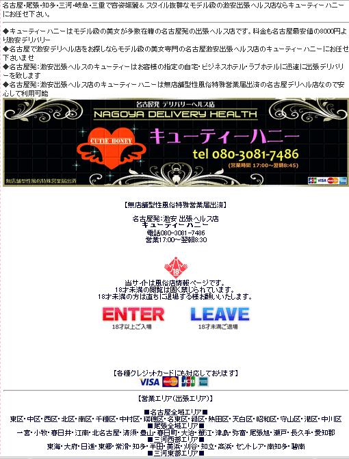 SnapCrab_NoName_2013-12-23_9-45-8_No-00