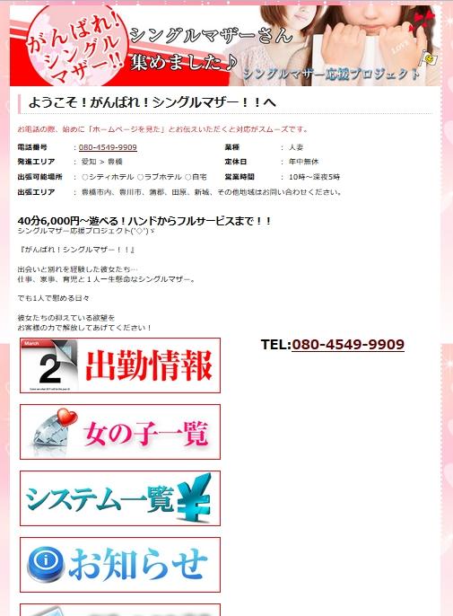 PRI_20160713-113727