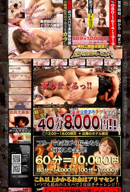PRI_20161222-200054