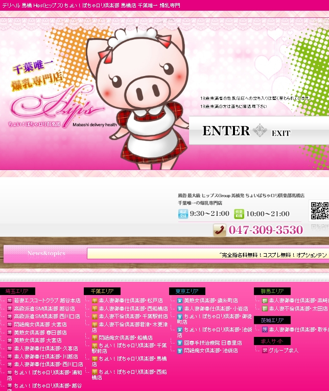 PRI_20140115153821