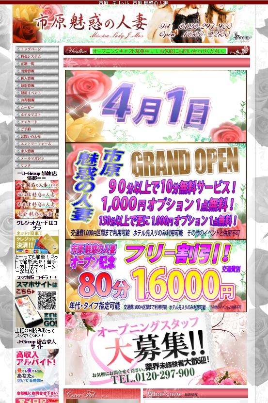 PRI_20160412-105802