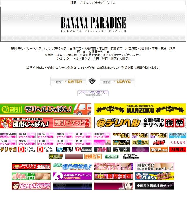PRI_20130531153016