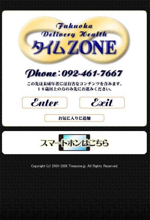PRI_20130624142400
