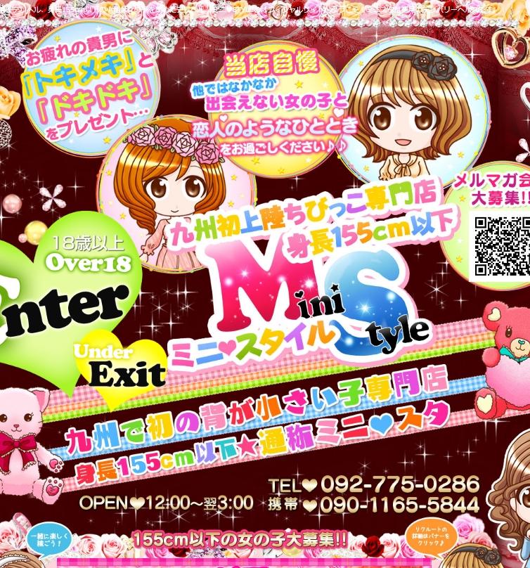 PRI_20130705142106