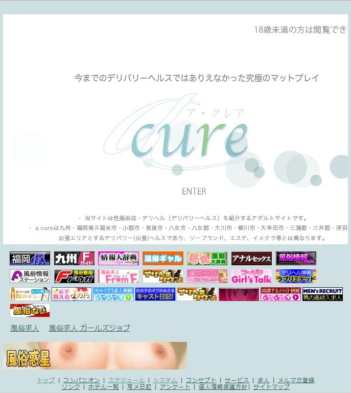 PRI_20130920103635