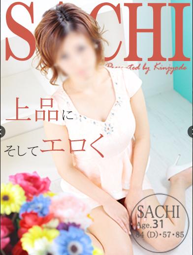 SnapCrab_NoName_2015-12-14_10-18-57_No-00
