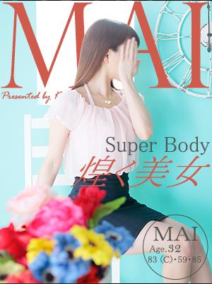 SnapCrab_NoName_2015-12-14_10-18-8_No-00