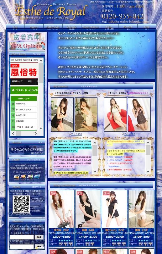 PRI_20161208-194502