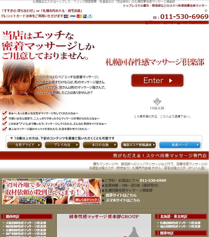 PRI_20150210163912