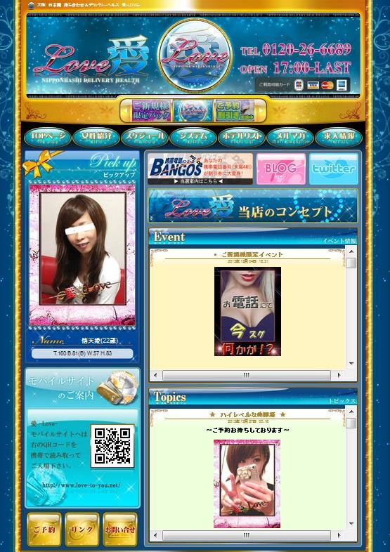 PRI_20131227100006