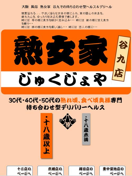 SnapCrab_NoName_2013-12-22_17-32-47_No-00