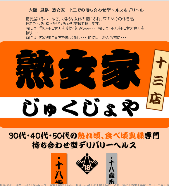 SnapCrab_NoName_2014-1-14_21-22-25_No-00