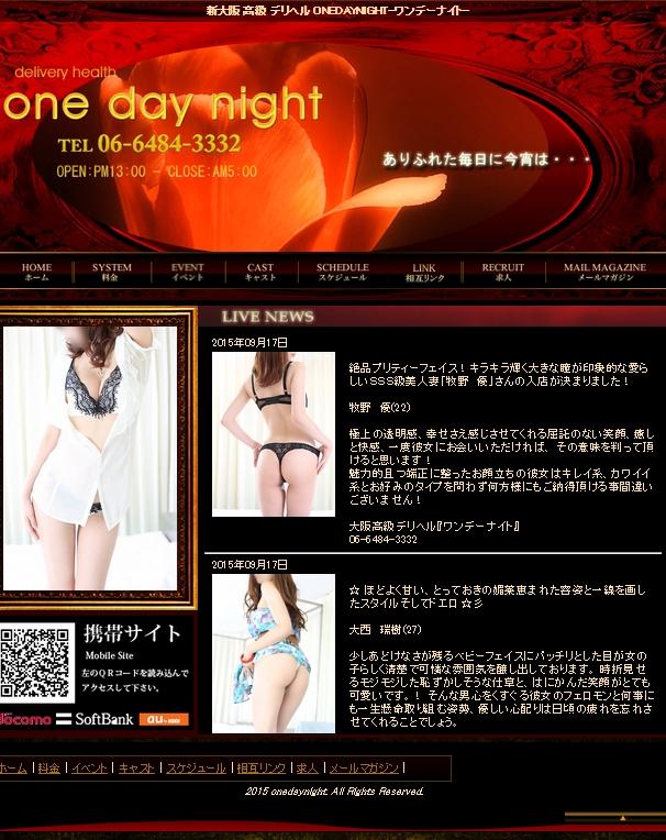 PRI_20150917113537