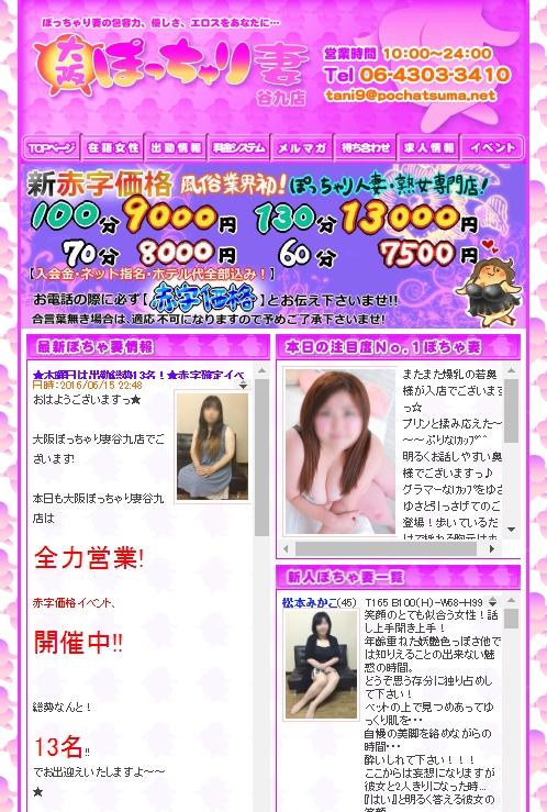 PRI_20160616-115047