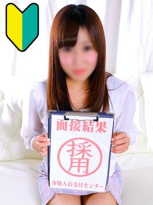 須田かりん