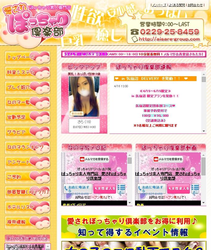 PRI_20140425105200
