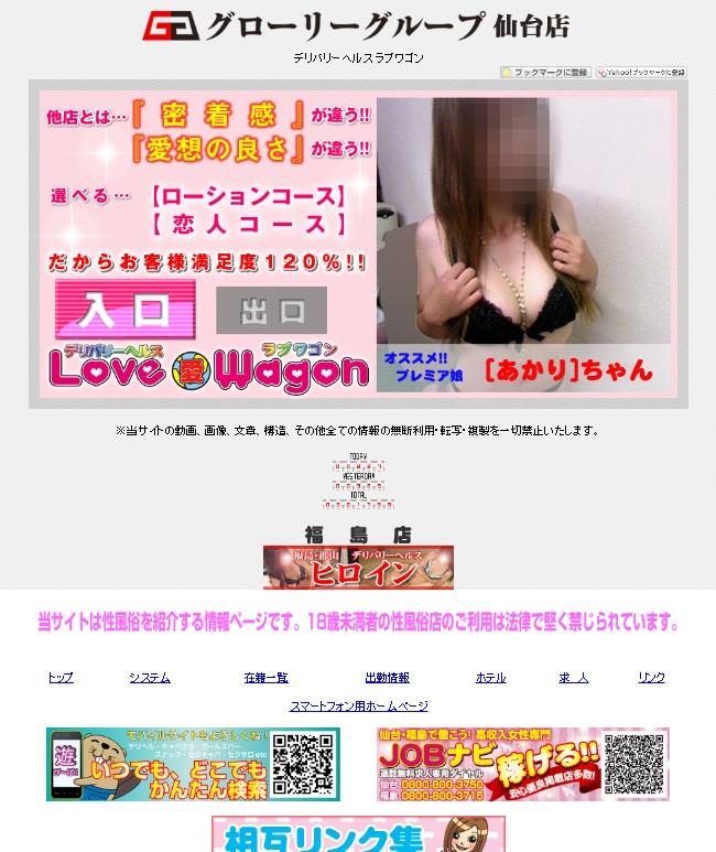 PRI_20140627180230