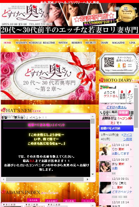 SnapCrab_NoName_2015-12-19_17-2-44_No-00