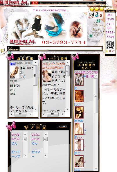 SnapCrab_NoName_2012-10-7_3-58-22_No-00