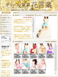 SnapCrab_NoName_2012-10-10_4-16-29_No-00