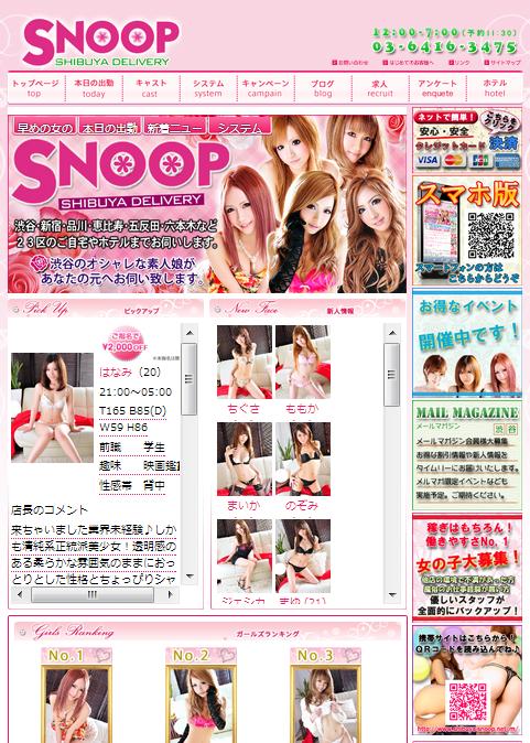 SnapCrab_NoName_2012-10-11_1-45-41_No-00