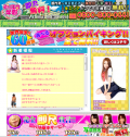 SnapCrab_NoName_2012-10-11_10-52-17_No-00
