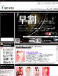 SnapCrab_NoName_2012-10-11_4-23-44_No-00