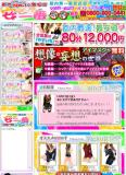 SnapCrab_NoName_2012-10-13_5-20-0_No-00