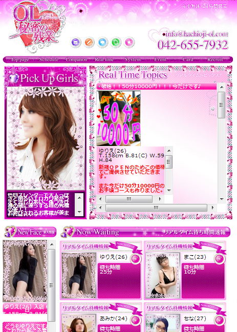 SnapCrab_NoName_2012-10-16_23-57-59_No-00