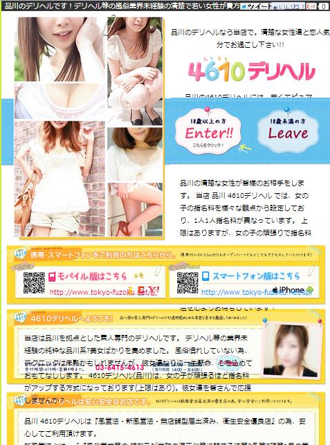 SnapCrab_NoName_2012-10-25_17-54-27_No-00
