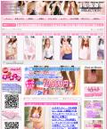 SnapCrab_NoName_2012-10-7_1-59-23_No-00