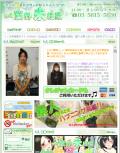 SnapCrab_NoName_2012-10-7_2-22-59_No-00