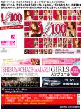 SnapCrab_NoName_2012-10-7_2-25-21_No-00