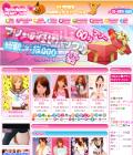 SnapCrab_NoName_2012-10-7_2-9-46_No-00