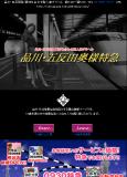 SnapCrab_NoName_2012-10-7_3-54-12_No-00