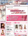 SnapCrab_NoName_2012-10-7_7-56-7_No-00