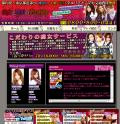SnapCrab_NoName_2012-10-9_10-36-29_No-00