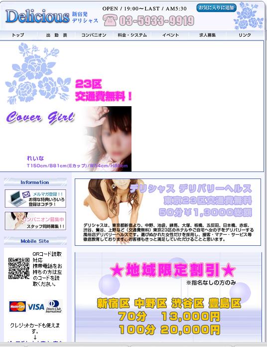 SnapCrab_NoName_2012-10-9_12-34-44_No-00