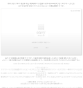SnapCrab_NoName_2012-11-16_2-30-40_No-00