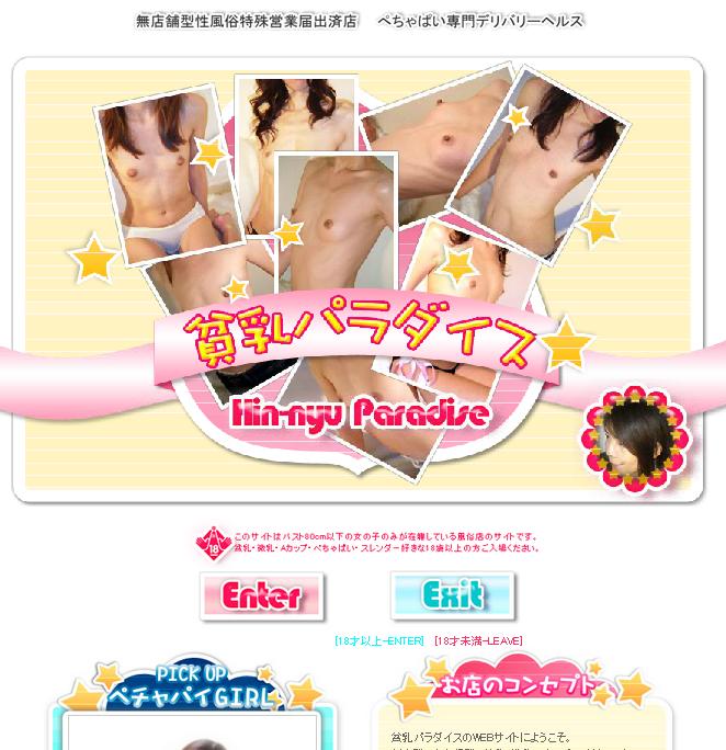 SnapCrab_NoName_2012-11-26_23-30-25_No-00