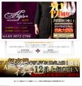 SnapCrab_NoName_2012-11-6_0-29-24_No-00