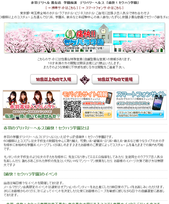 SnapCrab_NoName_2012-11-6_16-0-29_No-00