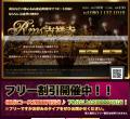 SnapCrab_NoName_2012-11-6_22-45-38_No-00