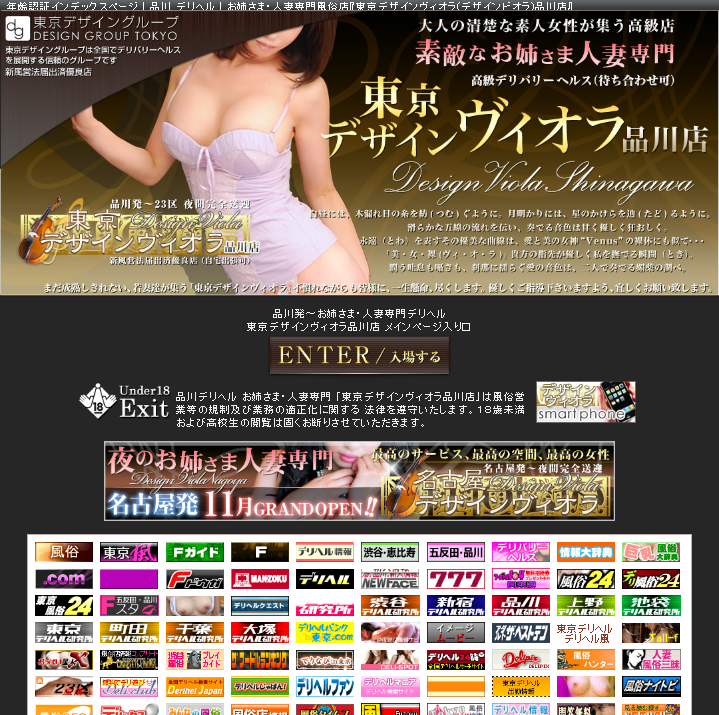 SnapCrab_NoName_2012-11-7_15-0-3_No-00