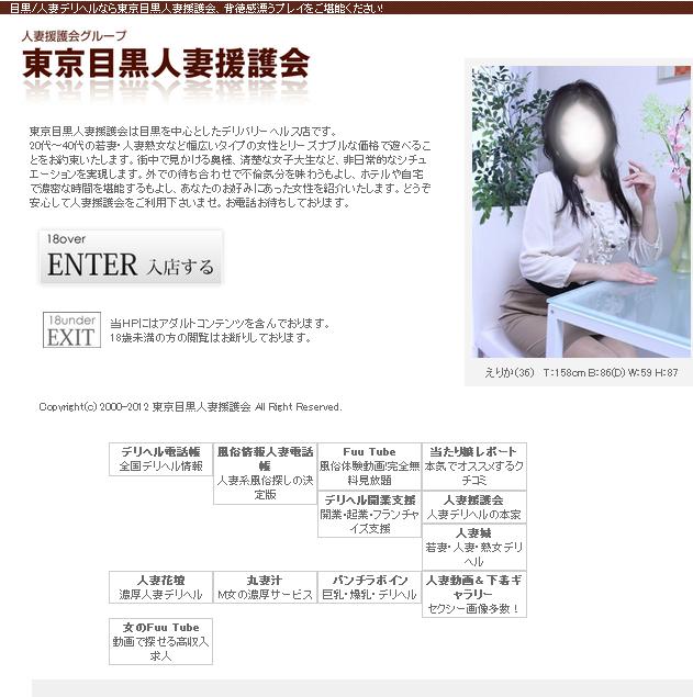 SnapCrab_NoName_2012-11-7_20-11-10_No-00