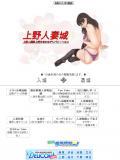 SnapCrab_NoName_2012-12-15_20-24-40_No-00