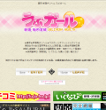 SnapCrab_NoName_2012-12-7_2-36-11_No-00